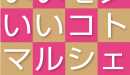 スクリーンショット(2015-04-03 23.19.20)